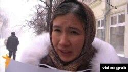 Зарина Таскаева 26 декабрьдәге пикетта