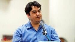 دریچه؛ از حکم اعدام روحالله زم تا ادامه بازداشتها و احکام زندان فعالان مدنی و معترضان
