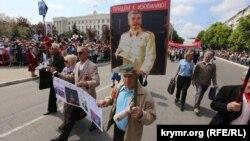 Первомайская демонстрация в Симферополе, 2015 год
