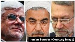 لاریجانی، روحانی، عارف