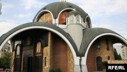 Соборниот храм во Скопје