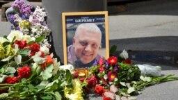 Журналіст «Української правди»Павло Шеремет загинув20 липня 2016 року внаслідок вибуху автомобіля в центрі Києва