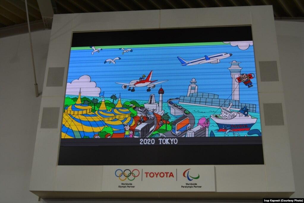 Наружная реклама Олимпиады-2020