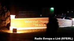 Universiteti i Prishtines