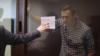 Алексей Навални по време на едно от съдебните заседания.