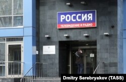 Здание телерадиокомпании ВГТРК в Москве