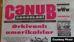 """""""Cənub xəbərləri"""" qəzeti"""