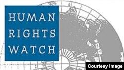 Часть логотипа организации Human Rights Watch.