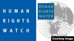 Логотип «Хьюман Райтс Вотч» (Human Rights Watch – HRW).