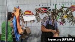 Рыбный рынок Керчи, иллюстрационное фото