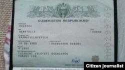 Өзбекстан паспорты. (Көрнекі сурет).