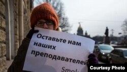Участница одной из студенческих акций в Петербурге