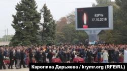 Прощание с погибшими в результате массового убийства в керченском колледже