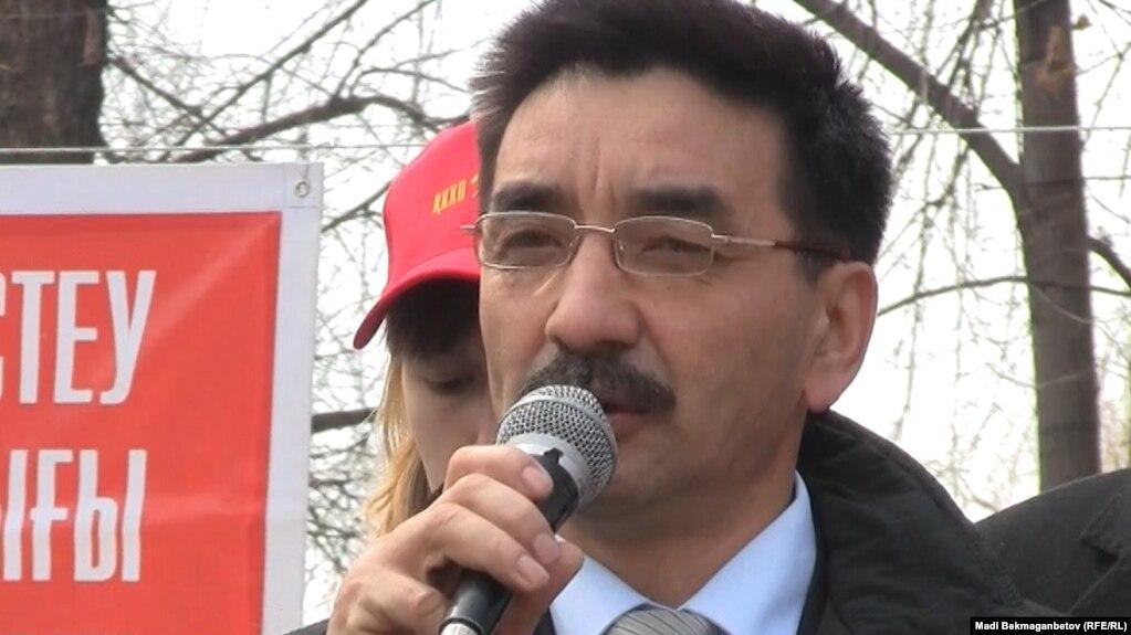 Жамбыл ахметбеков член народной коммунистической партии