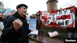 """Мәскәүдә медицинаны җимерүне туктатырга"" протест чарасы. 2 ноябрь 2014"
