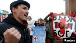 """Акция протеста """"Остановить развал медицины в Москве!"""""""