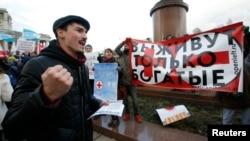 Акция протеста против реформы московской медицины. Осень 2014 года