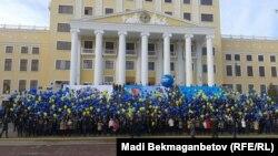 Қазақстан президенті Нұрсұлтан Назарбаевты қолдау акциясы. Астана, 2 желтоқсан 2015 жыл.
