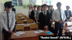 на проект по высшему образованию в Таджикистане будет выделено 15 млн. долларов США