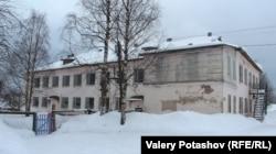 Школа в Крошнозере