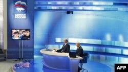 Владимир Путин отвечает на вопросы в прямом эфире