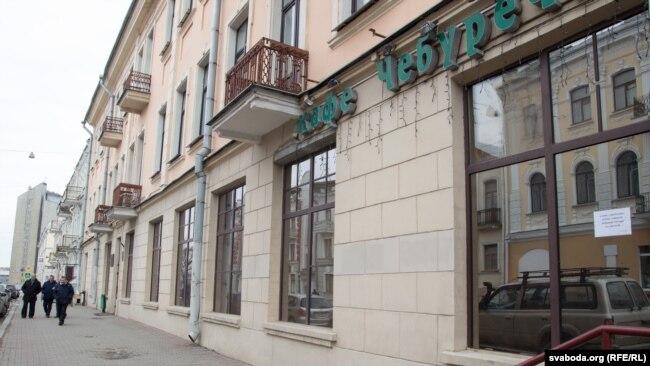 Дом купцоў Маліных на Валадарскага, 9 у Менску, дзе 25 сакавіка 1918 году была абвешчана незалежнасьць БНР.