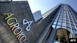 Uprava zgrada Agrokora u Zagrebu