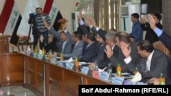 مجلس محافظة واسط