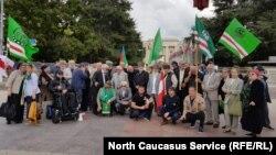 Митинг сторонников Ичкерии в Женеве