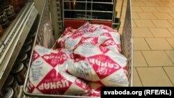 Belarus - Sugar in the stores, 11Apr2011
