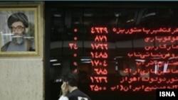 بازار بورس تهران (عکس از ایسنا)