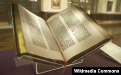 Quttenberqin çap etdiyi Bibliya