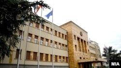 Архивска фотографија- Собрание на Република Македонија
