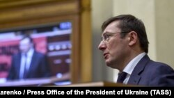 Луценко про затримання керівника «Донецького облавтодору»: чистимо дороги