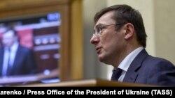 Ukrainian Prosecutor-General Yuriy Lutsenko (file photo)