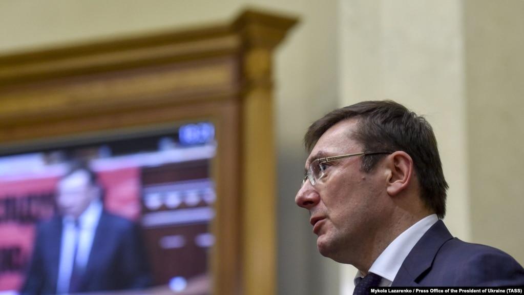 Луценко: отримання подвійного громадянства є категорично заборонене українською Конституцією