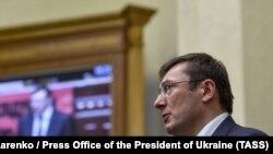 Ваша Свобода | Генпрокурор Луценко заявив про відставку