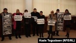 Журналисты газеты «Голос Республики» проводят акцию в фойе Алматинского городского суда. 22 февраля 2013 года.
