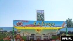 Türkmenistanyň Lebap welaýaty territoriýasynyň giňligi boýunça bäş welaýatyň arasynda üçünji orunda durýar.