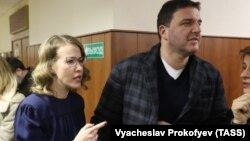 Ксенія Собчак з чоловіком Максимом Віторганом, 21 лютого 2018 року, ілюстраційне фото
