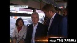Сергей Собянин принимает отчет