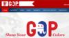 Логотип Республиканской партии США.