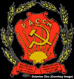 Stema RASS Moldovenească.