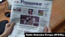 Насловната на весникот Утрински весник.