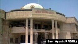مقر مجلس محافظة ديالى