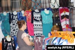 Кыргызская одежда на российском рынке.