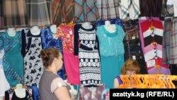 Кыргызстанда тигилген кийимдер