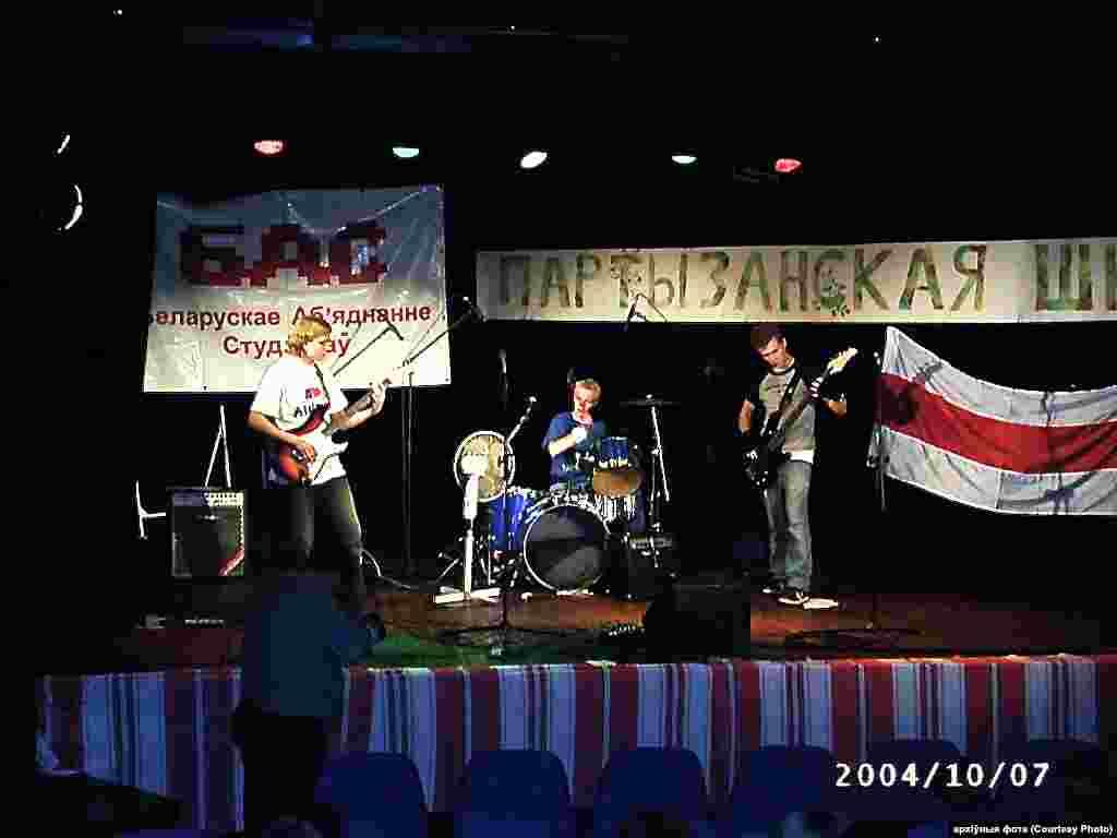 """Турнэ ліцэйскага гурту """"Парызанская школа"""" па Польшчы, 2004."""