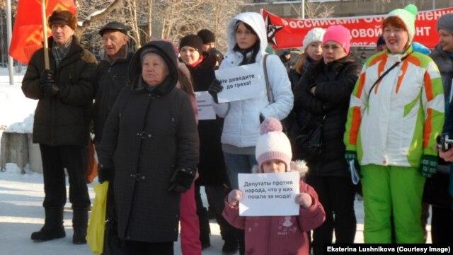 Аналитика: Киров, митинг в защиту прав многодетных матерей, 20 февраля 2016 год