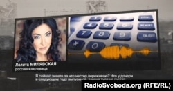 Лоліта під час телефонної розмови сказала, що боїться, що не потрапить на випускний вечір своєї дочки у Києві